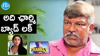 That Was Charmi's Bad Luck - Krishna Vamsi || Frankly with TNR || Talking Movies With iDream
