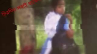 Mon_Bojhe_Naa-Arijit_Singh(sumirbd.mobi)