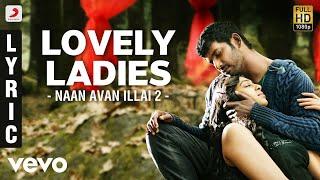 Naan Sigappu Manithan - Lovely Ladies Lyric | Vishal, Lakshmi Menon | G.V. Prakash Kumar