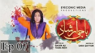Baji Irshaad - Episode 07  Express Entertainment uploaded on 18-04-2017 6862 views