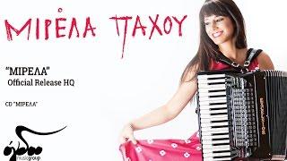 Mirela Pachou - Mirela (Official Lyric Video HQ)