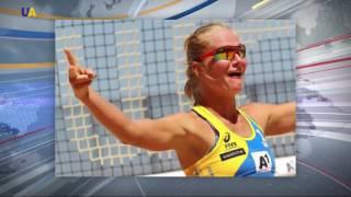 أوكرانيا تتأهل للدور السادس عشر لبطولة العالم لكرة الطائرة الشاطئية