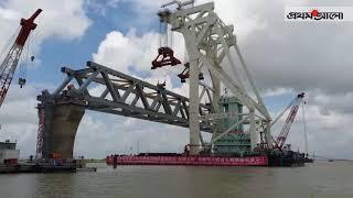 দৃশ্যমান হলো পদ্মা সেতু || First span of Padma bridge installed || Prothom Alo News