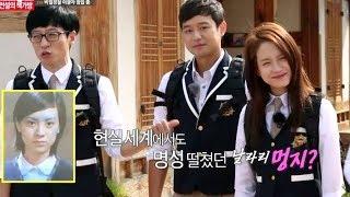 "Chun Jung Myung Joins Song Ji Hyo In ""Absolute Boyfriend"" Korean Remake"