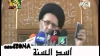 المعمم مرتضى القزويني يعترف تحريف القرآن الكريم عند الشيعة