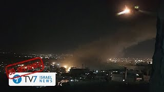 Growing tension between Israel and Iran over Syria-- This Week in 60s 25.1.2019