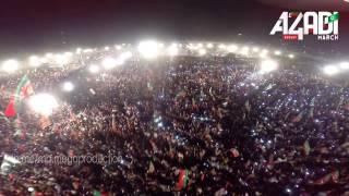 PTI Lahore Jalsa Aerial view