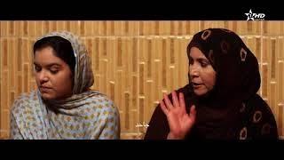الفيلم المغربي اراي الظلمة الجزء الثاني Film Marocain 2017 Arai Delma HD