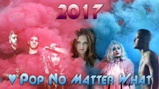 2017 Megamashup (♥ Pop No Matter What) - Happy Cat Disco