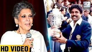 Kapil Dev's Wife Shares Interesting Story Of 1983 World Cup | LehrenTV