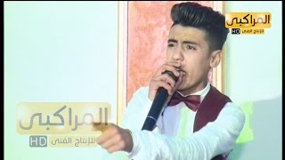 اخو العروسه عامل مفاجأه جامده لأخته مهرجان جامد غناء محمد ياسر اخو العروسه