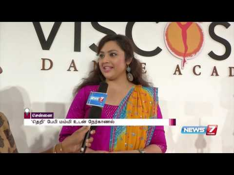 Actress Meena speaks about dance and fitness | News7 Tamil
