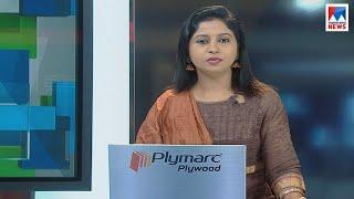 എട്ടു മണി വാർത്ത | 8 A M News | News Anchor - Veena Prasad | July 14, 2018