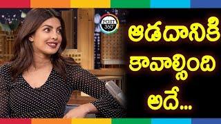 Priyanka Chopra Sensational Comments About Men || ఆడదానికి కావాల్సింది అదే..|| Post360