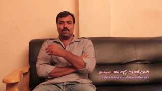 Balaji Tharanitharan Talks about Chennai Ungalai Anbudan Varaverkirathu