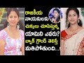 Download Video Download Unknown And Interesting Facts About TDP Spokesperson Yamini Sadineni | Tollywood Nagar 3GP MP4 FLV