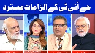 JIT Insaf Nahi Karti? - Think Tank With Syeda Ayesha Naaz - 16 June 2017 | Dunya News