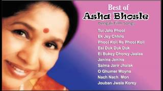 Best of Asha Bhosle | Superhit Bengali Film Songs Collection | Asha Bhosle Bengali Songs | Musicbox