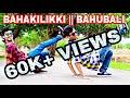 BAHA KILIKI DANCE PERFORM || BY SUMIT & AKASH ||