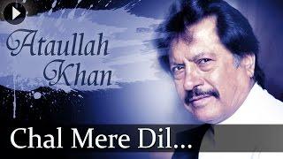 Attaulla Khan - Chal Mere Dil - Popular Ghazal Songs
