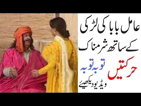 Xxx Mp4 Alam Baba Ki Larki K Shat Sharam Naak Harkatin Punjabi Stage Drama Full Comedy 3gp Sex