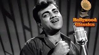 Aao Twist Kare - Manna Dey Superhit Song - Classic Rock & Roll Hit - Bhoot Bungla