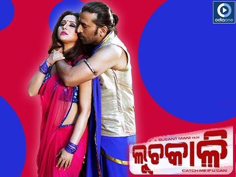 Xxx Mp4 E Deha Barafare Odia Movie Luchakali Samaresh Routray Megha Ghosh 3gp Sex