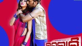 E Deha Barafare | Odia Movie Luchakali | Samaresh Routray | Megha Ghosh