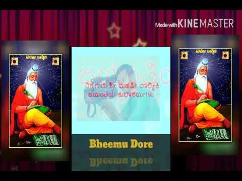 Xxx Mp4 Valmiki Kannada Song 3gp Sex