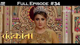 Chandrakanta - Full Episode 34 - With English Subtitles