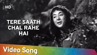 Tere Saath Chal Rahe Hai   Angaaray (1954)   Nargis   Nasir Khan