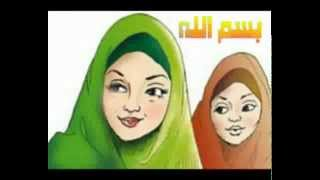 Wonderful Islamic Nasheed for Children - I Am A Muslim