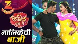 Zee Marathi Awards 2017 | Lagir Zala Ji Sweeps | Nitish Chavan & Shivani Baokar