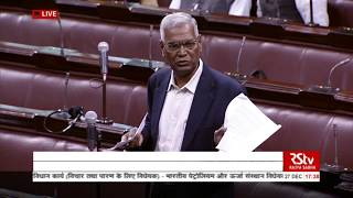 Sh. D. Raja's Speech| The Indian Institute of Petroleum and Energy Bill, 2017.