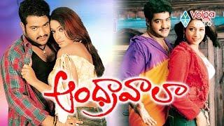 Andhrawala Telugu Full Length Movies | Jr. NTR, Rakshita, Sanghvi, Rahul Dev