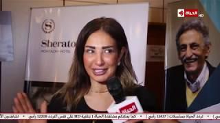 عين | خاص... الفنانة أمل رزق تتحدث عن أسباب إعلان فاروق الفيشاوي إصابته بمرض السرطان