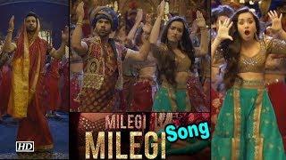 Milegi Milegi Song   Shraddha-Rajkummar dance their heart out   Stree