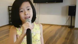 Clarice Cutie - How Far I'll Go ( from