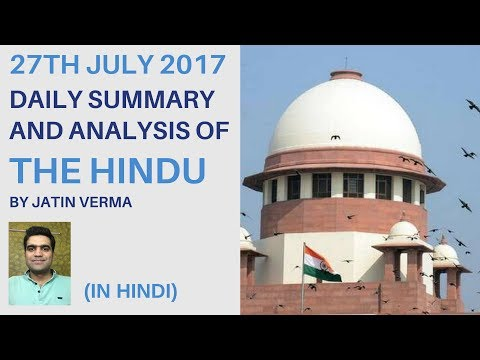 Xxx Mp4 Hindu News Analysis For 27th July 2017 In Hindi By Jatin Verma 3gp Sex