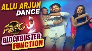 Allu Arjun Dance at Sarrainodu Blockbuster Function || Rakul Preet, Catherine Tresa
