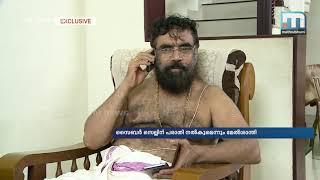 Rumours on vault B fake, says Padma temple priest| Mathrubhumi News