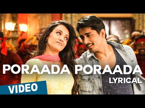 Poraada Poraada Song with Lyrics | Aranmanai 2 | Siddharth | Trisha | Hansika | Hiphop Tamizha