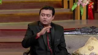 Apur Sangsar - Episode 57 - June 4, 2017 - Best Scene