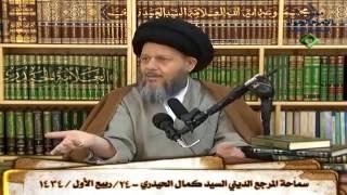السيد كمال الحيدري: ابن تيميه يبرر لابن ملجم قتله لإمام الموحدين