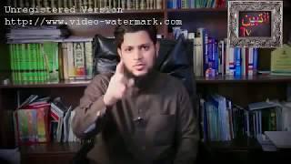 معني كلمةArab Idol  عرب ايدل