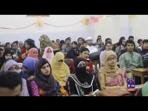Farewell class of Department of Islamic Studies DU