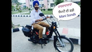 Horn Blow funny Song Official Video- Happy Manila Official Video Song film by Mani Sondh(Malwa Boyz)