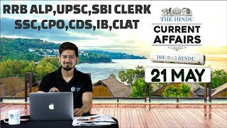 CURRENT AFFAIRS | THE HINDU | 19th - 21st May 2018 | UPSC,RRB,SBI CLERK/IBPS,SSC,CLAT & OTHERS 8 am