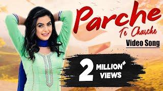 Parche Te Charche | New Punjabi Song | Nisha Bano | Latest Punjabi Songs 2017 | Yellow Music
