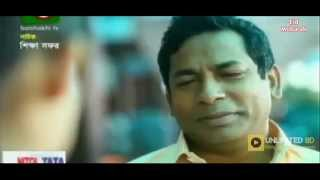 Bangla Eid Natok 2015   Sikkha Sofor ft Mosharraf Karim   Bangla Natok 2015   YouTube
